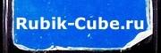 Появление кубика Рубика. История головоломки